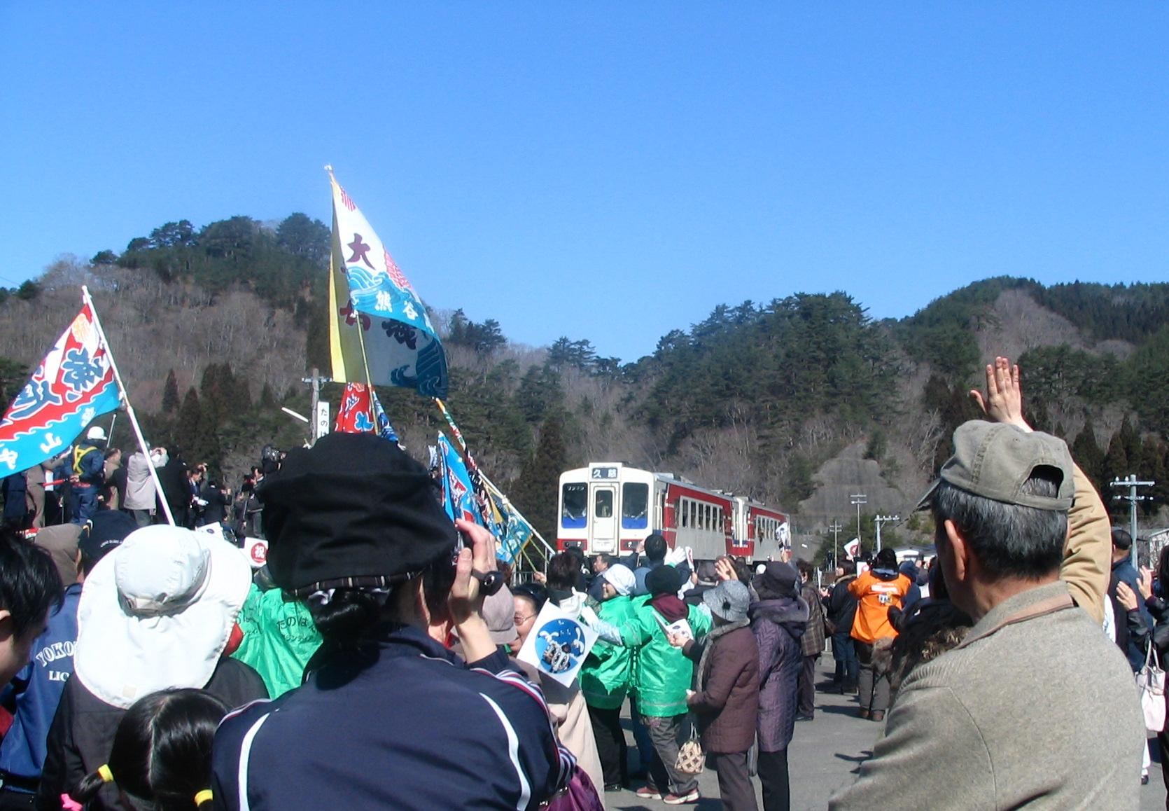 20120401田野畑駅開通イベント
