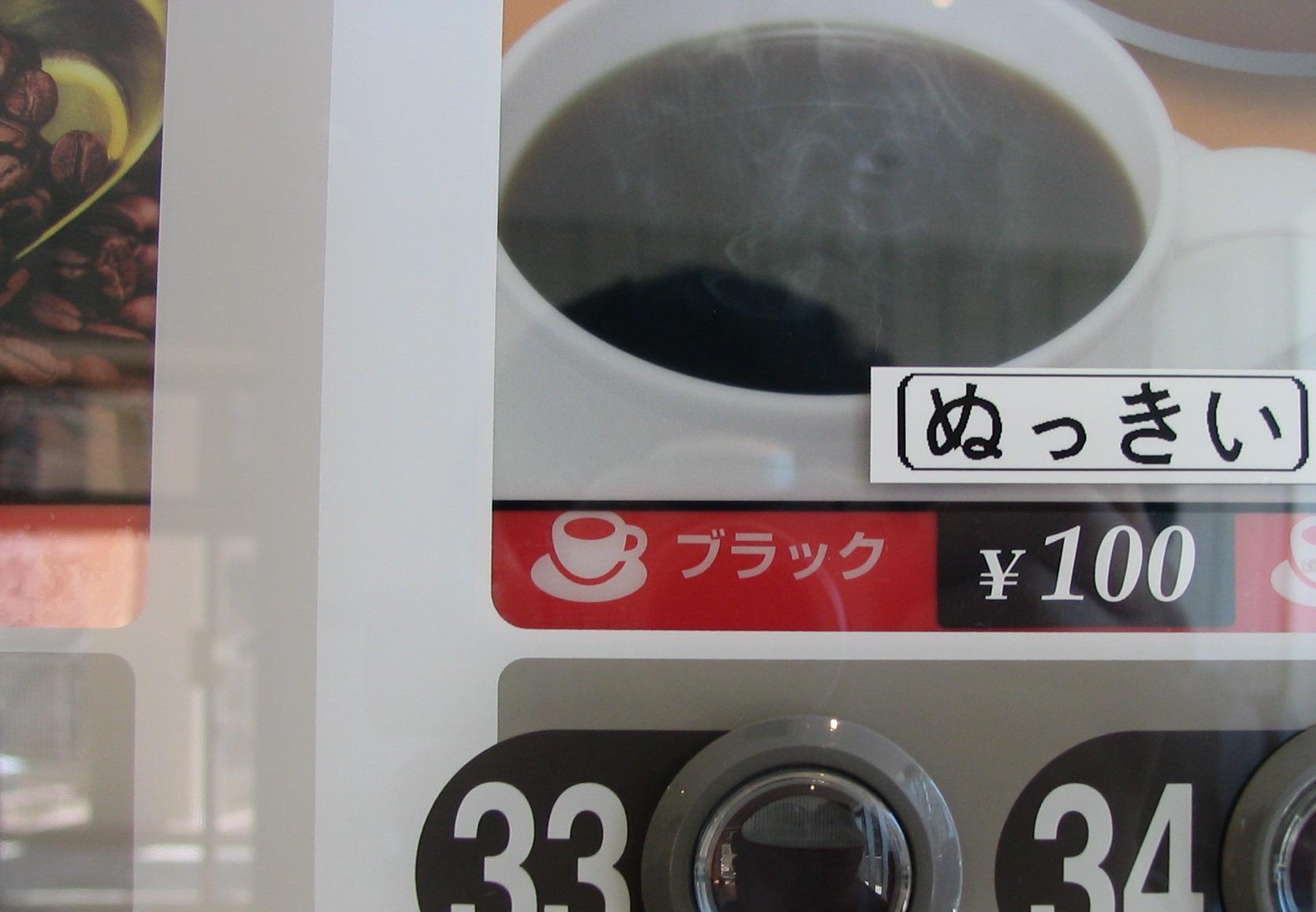 20120405浄土ヶ浜ビジターセンター3