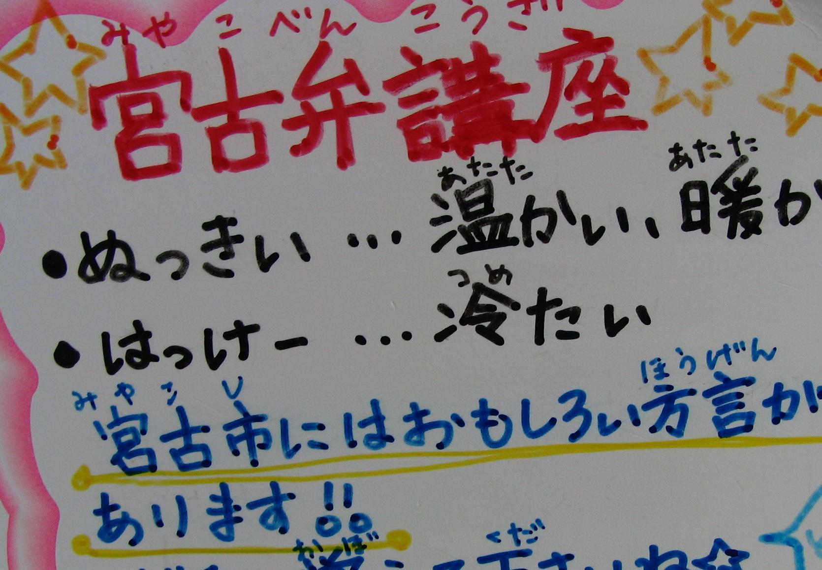 20120405浄土ヶ浜ビジターセンター2