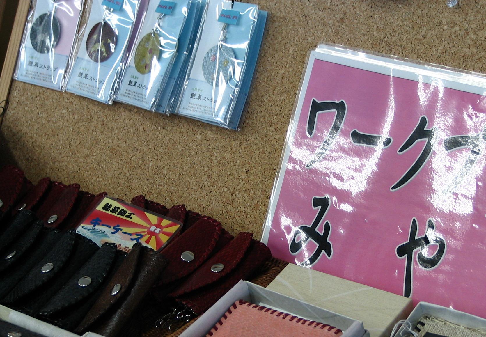 20120405ワークプラザみやこ3