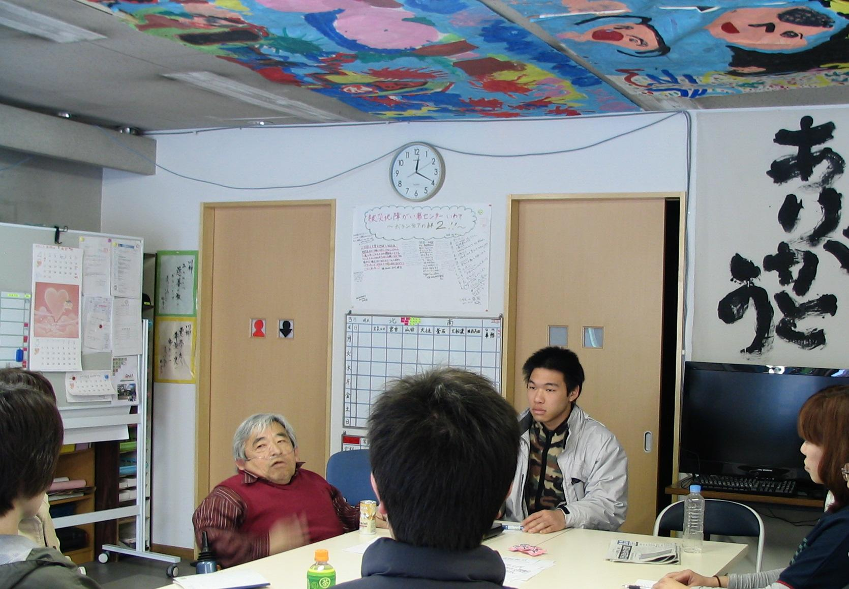20120406学習会