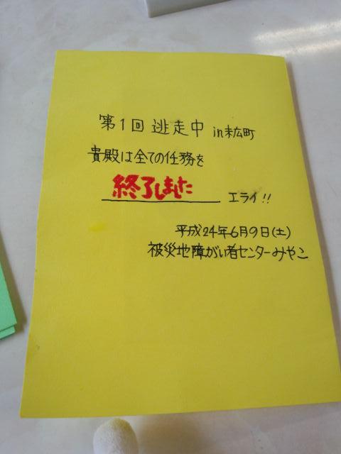 0609指令書3