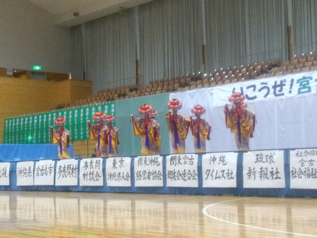 0721沖縄1