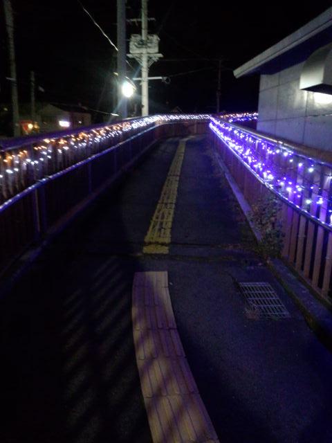 市役所前歩道橋