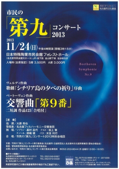 01-2013_11_24kimura001.jpg