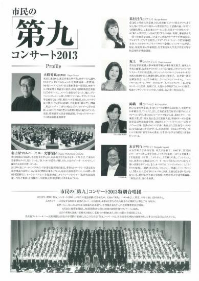 02-2013_11_24kimura002.jpg