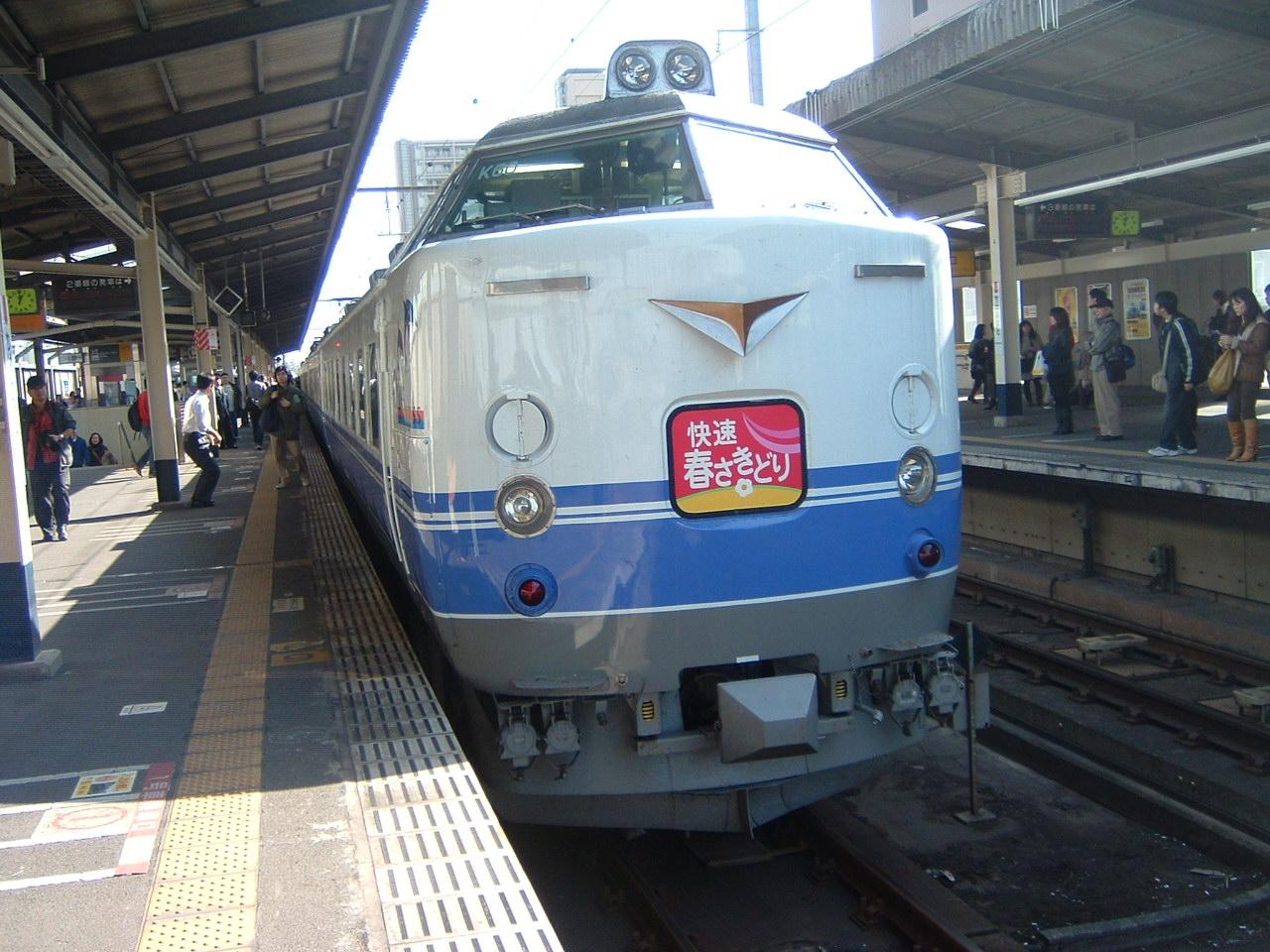 485系 K60 快速春さきどり号 (2)