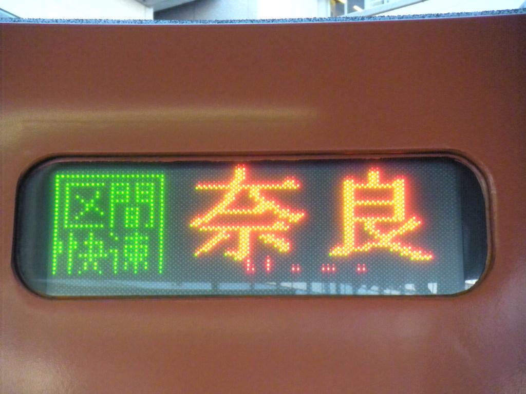 DSCN3153.jpg