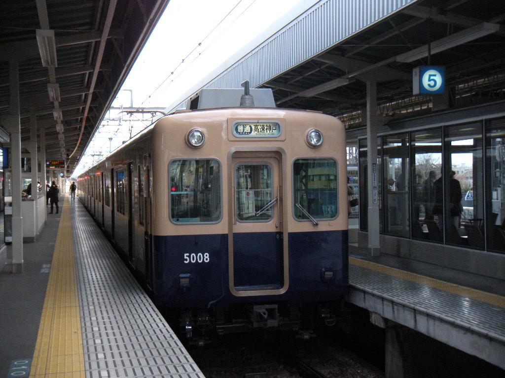 DSCN3187.jpg
