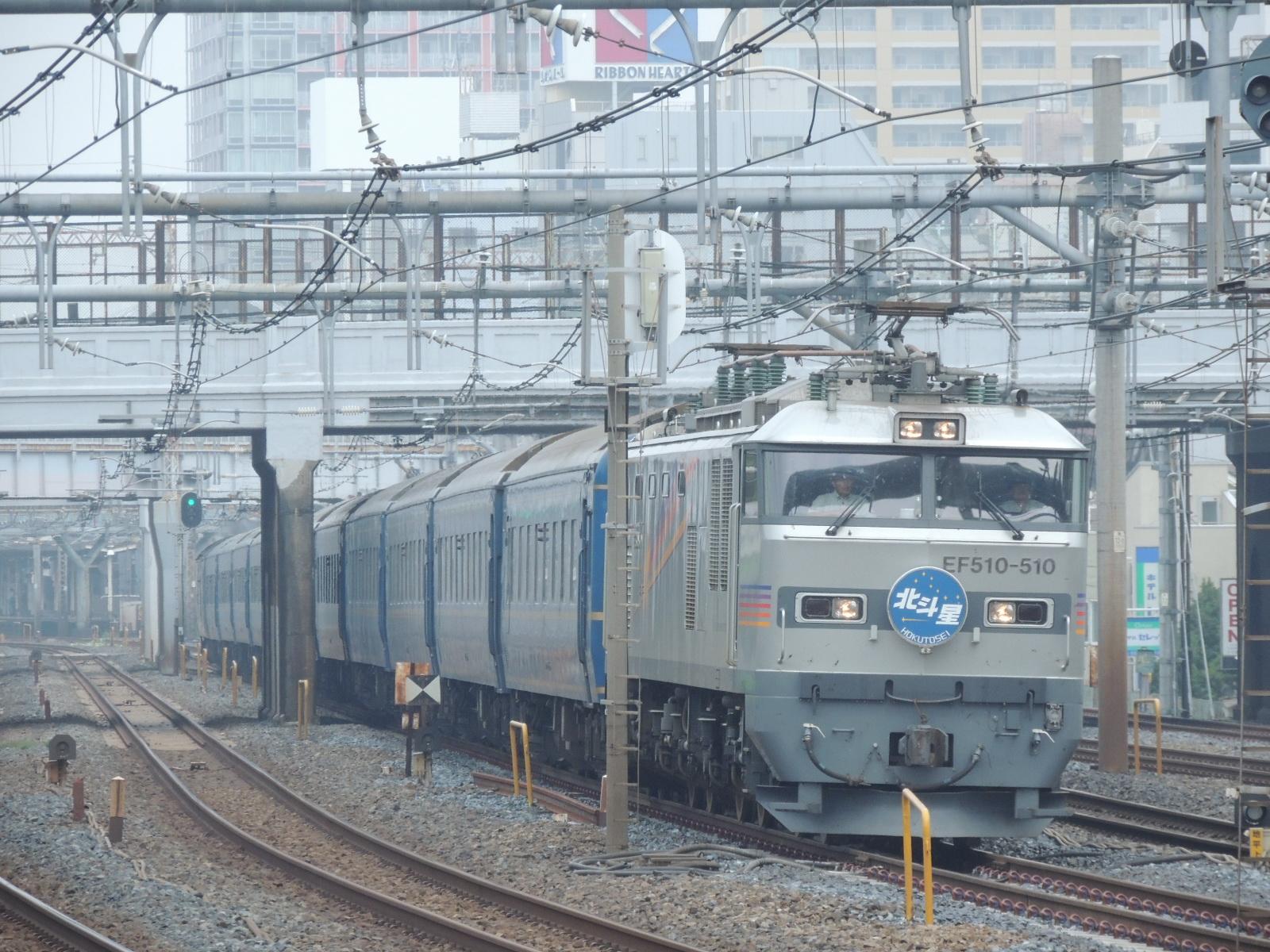 DSCN3194.jpg
