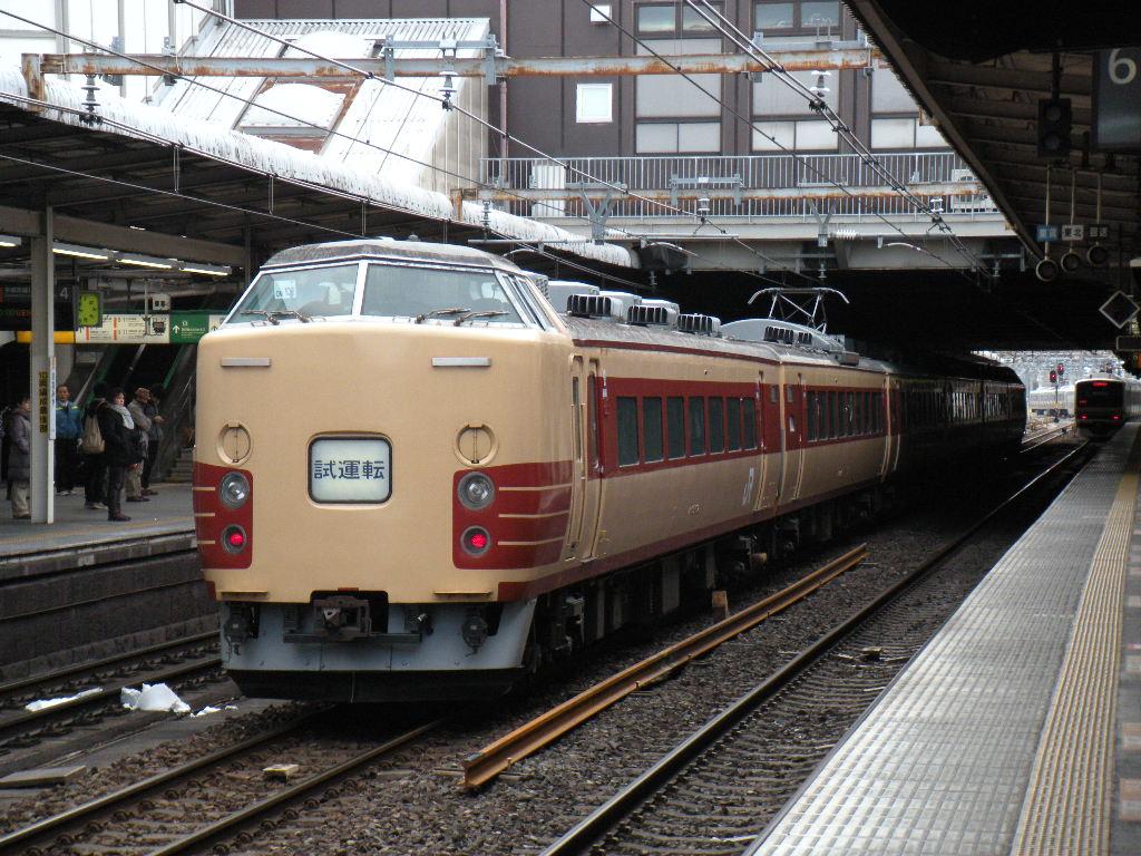 DSCN3459.jpg