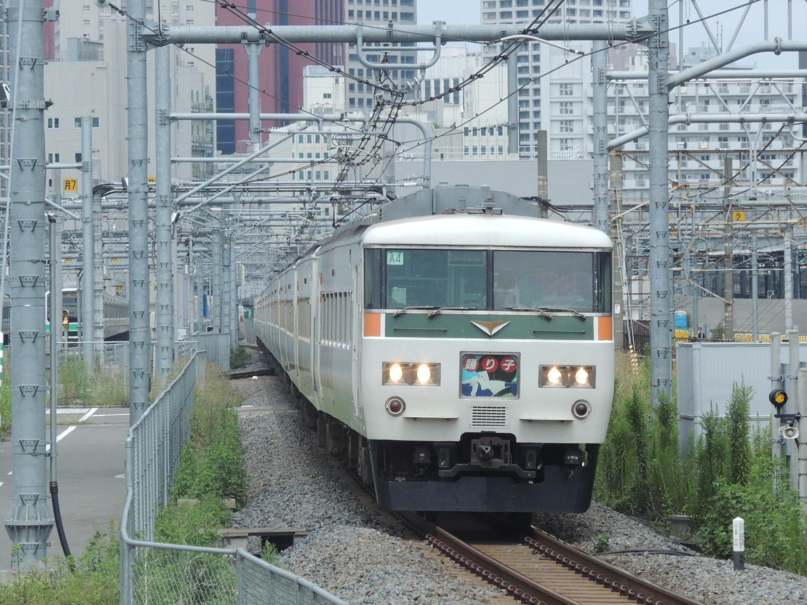 DSCN3523.jpg