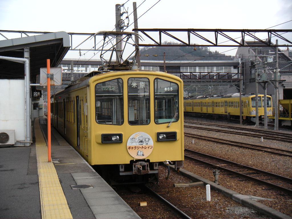 DSCN3551.jpg
