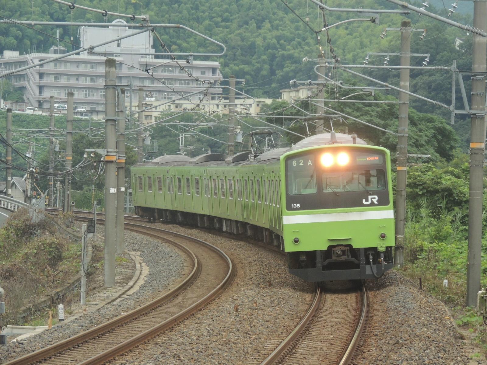 DSCN3571.jpg