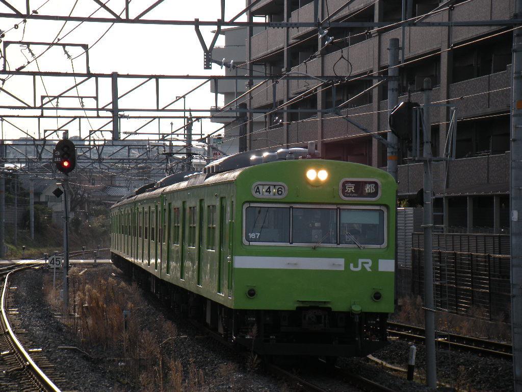DSCN3585.jpg