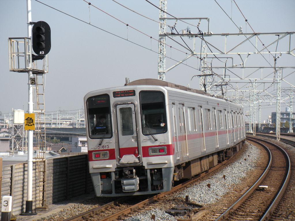 DSCN3910.jpg
