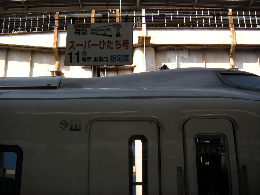 DSCN3924.jpg