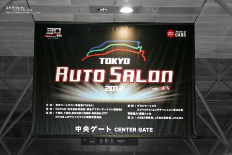 ☆東京オートサロン2012 with NAPAC-INDEX☆