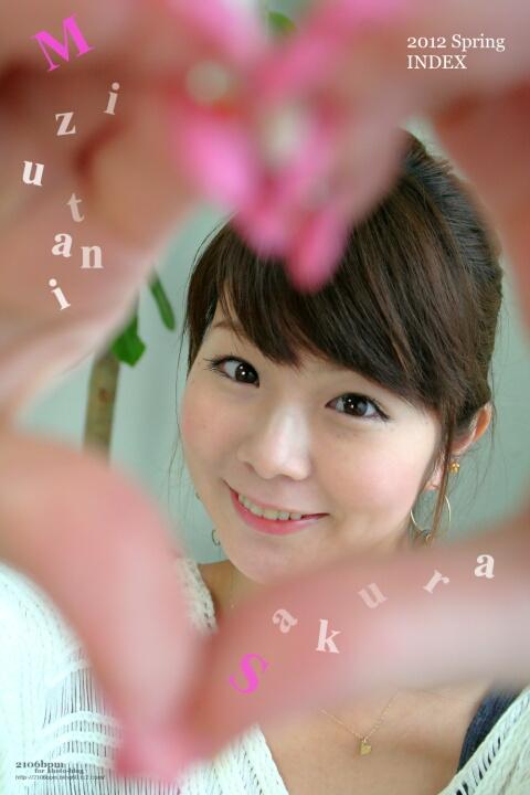 ☆水谷さくら 2012 Spring (東京オートサロン/エモーション撮影会)-INDEX☆