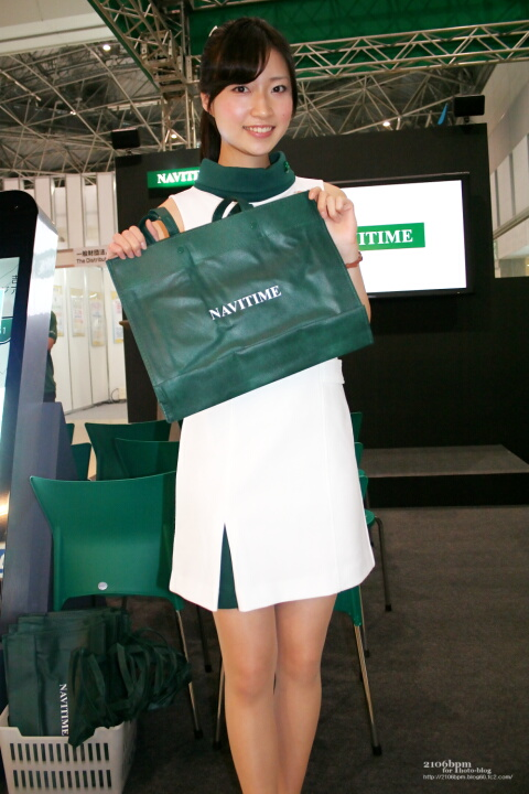 永井衣来 / NAVITAIME -WIRELESS JAPAN 2012-
