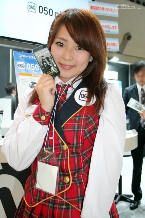 / NTT Communications -WIRELESS JAPAN 2012-