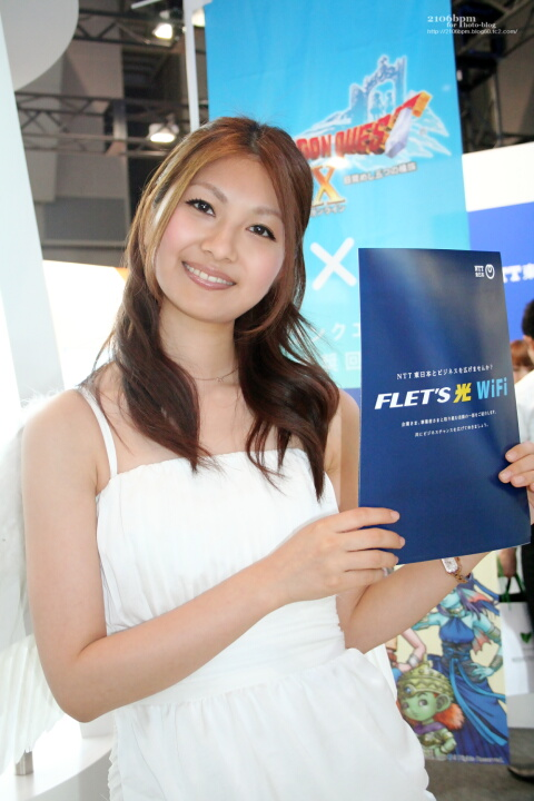 荒木夕海 / NTT East -WIRELESS JAPAN 2012-
