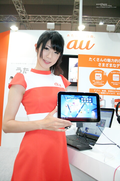 宇佐美あおい / KDDI -WIRELESS JAPAN 2012-