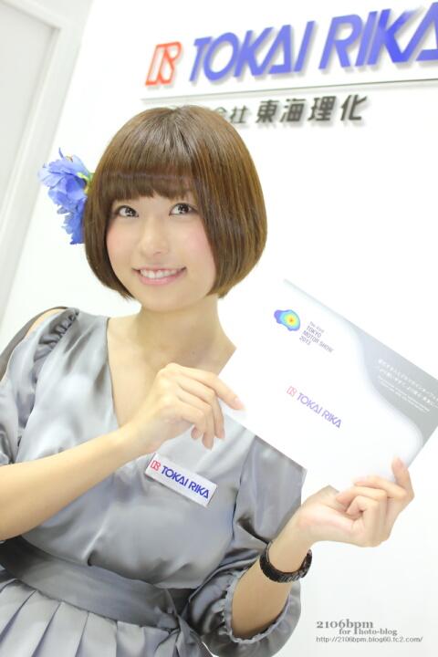 天野麻菜 / 東海理化 E2102 -TOKYO MOTOR SHOW 2013-
