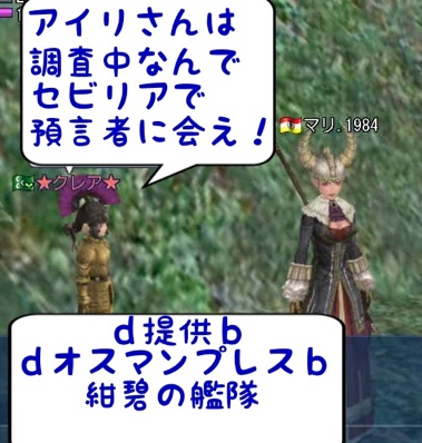 fc2blog_201207071048496ee.jpg