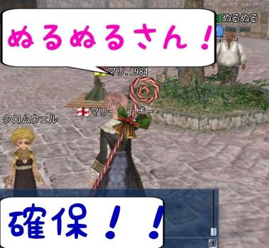 fc2blog_20120707105055e0d.jpg