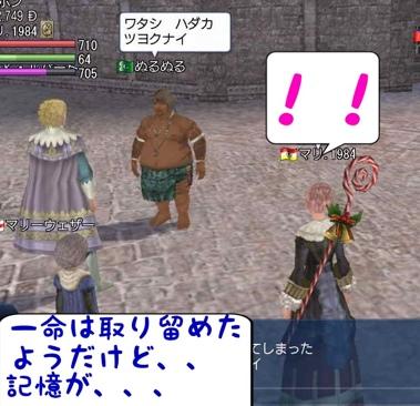 fc2blog_201207071051237a3.jpg
