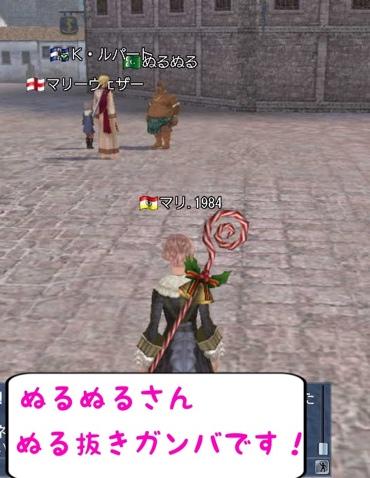 fc2blog_2012070710520907e.jpg