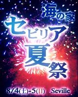 fc2blog_201207170739581a5.jpg