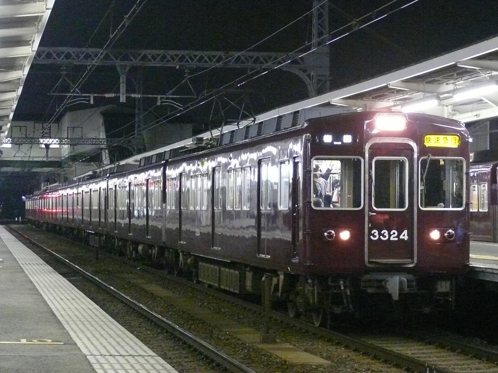 P2070961_2.jpg
