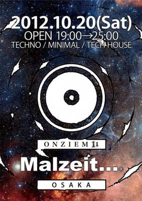 1020malzeit-flyers.jpg