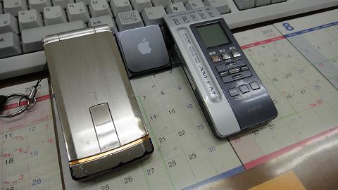2012.5.15 携帯等