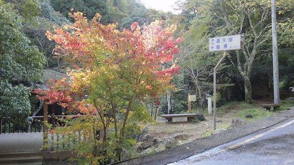 2012.10.24 るり渓