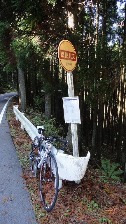 2012.10.24 花背峠