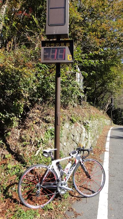 2012.10.24 花背峠2
