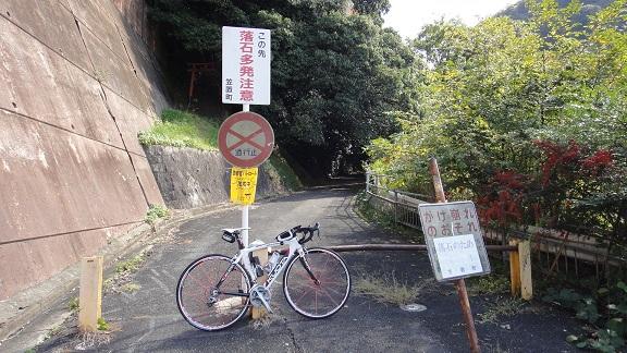 2012.10.31 笠置トンネル旧道1
