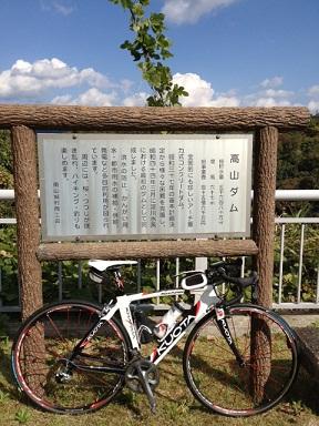 2012.10.31 高山ダム3