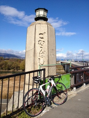 2012.12.12 御幸橋