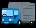 car_truck[1]