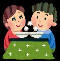 kotatsu_couple[1]