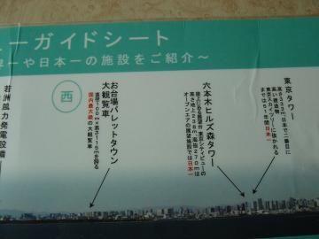 DSC04411_convert_20141106101022.jpg