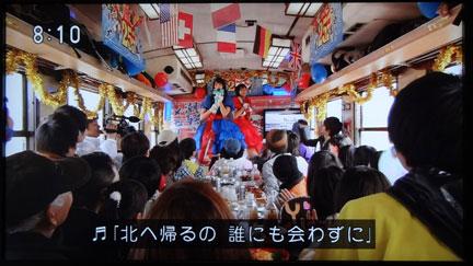 あまちゃん 潮騒のメモリー4