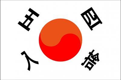 新日本国国旗その2