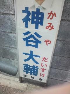 【速報】小野大輔が結婚
