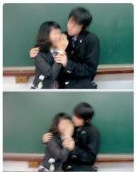 本郷奏多の彼女とのキス画像