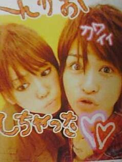 瀬戸康史と彼女のプリクラ画像